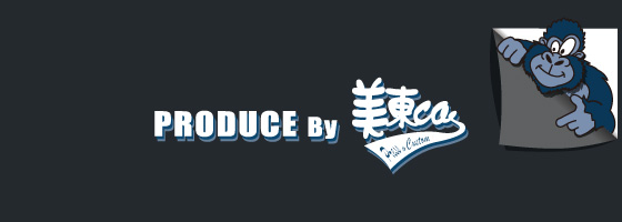produce by BITOU